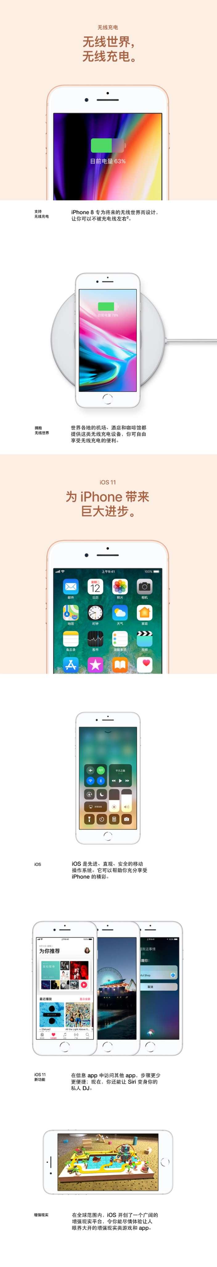 iPhone8pic6.jpg