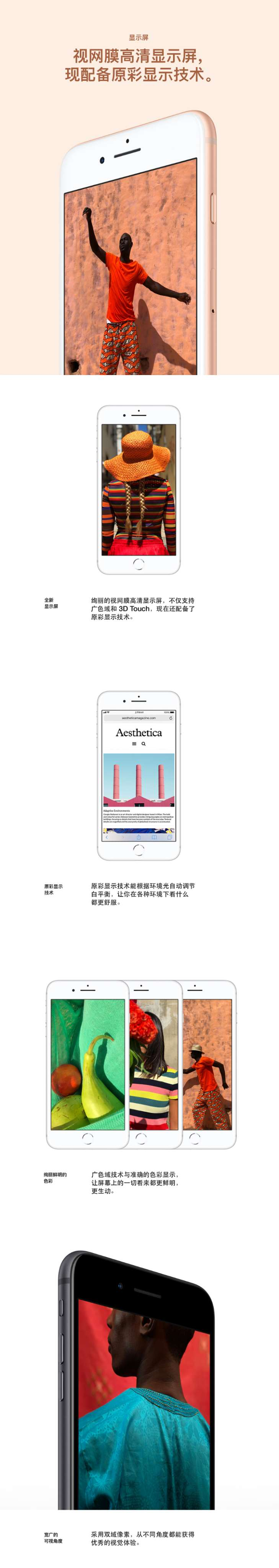 iPhone8pic3.jpg
